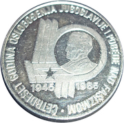 5000 Dinara (Liberation from Fascism) – reverse