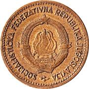 10 Dinara (SFR legend) – obverse