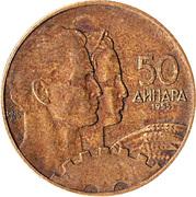 50 Dinara (FNR legend) -  reverse