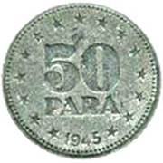 50 Para -  reverse