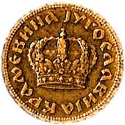 Yugoslavia 10 Para 1980   BU  lot of 25  BU coins