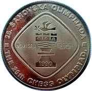 5 Dinar (Chess Olympiad) -  reverse