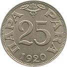25 Para - Petar I – reverse