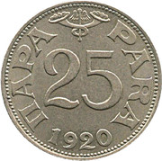 25 Para - Petar I -  reverse