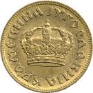 2 Dinara - Petar II (large crown) – obverse