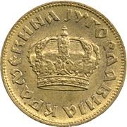 2 Dinara - Petar II (large crown) -  obverse