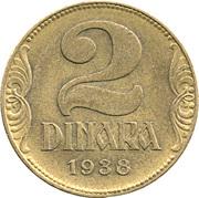 2 Dinara - Petar II (large crown) -  reverse