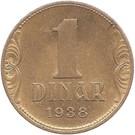 1 Dinar - Petar II – reverse