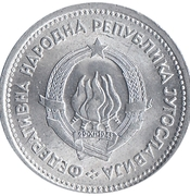 1 Dinar (FNR legend) – obverse