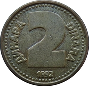 2 Dinara – reverse