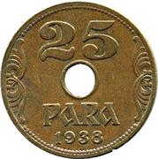 25 Para - Petar II – reverse