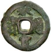 1 Cash (Shuiguan; Dali tribes in Yunnan) – obverse