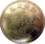 1 Tael - Yun-Nan Province – obverse