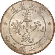 1 Yuan - Xuantong -  obverse