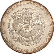 1 Yuan - Xuantong -  reverse