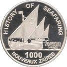 1000 Nouveaux Zaïres (Portuguese Caravel) – reverse