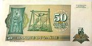 50 Nouveaux Makuta – reverse