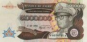 5,000,000 Zaïres -  obverse