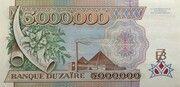 5,000,000 Zaïres -  reverse