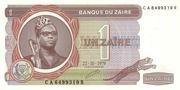 1 Zaire -  obverse