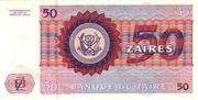 50 Zaires -  reverse