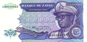 200 000 Zaires – obverse