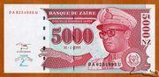 5 000 Nouveaux Zaïres -  obverse