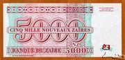 5 000 Nouveaux Zaïres -  reverse