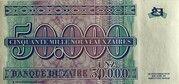 50000 Nouveau Zaïres – reverse