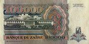 100,000 Zaires – reverse