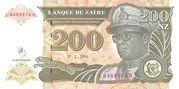 200 Nouveaux Zaïres – obverse