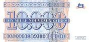 10,000 Nouveaux Zaïres – reverse