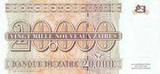 20,000 Nouveaux Zaïres – reverse
