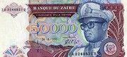 50,000 Zaires – obverse