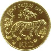 100 Zaires – reverse
