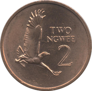 2 Ngwee – reverse