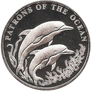 4000 Kwacha (Dolphins) – reverse