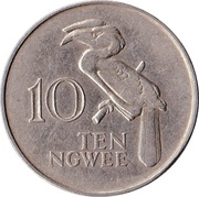 10 Ngwee – reverse