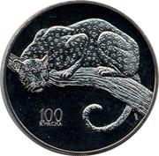 100 Kwacha (Leopard) – reverse