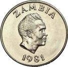 20 Ngwee (FAO) – obverse