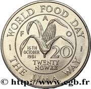 20 Ngwee (FAO) – reverse