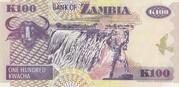 100 Kwacha -  reverse