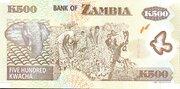 500 Kwacha – reverse