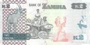 2 Kwacha – reverse