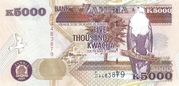 5,000 Kwacha – obverse