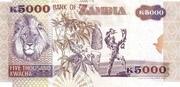 5,000 Kwacha – reverse