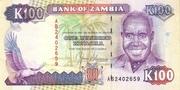 100 Kwacha – obverse