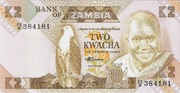 2 Kwacha – obverse