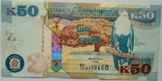 50 Kwacha (50th Independence Anniversary) – obverse