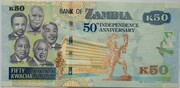 50 Kwacha (50th Independence Anniversary) – reverse